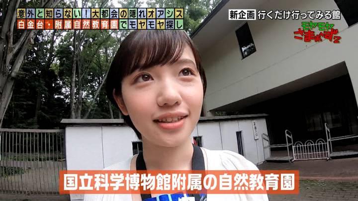 2020年06月28日田中瞳の画像17枚目