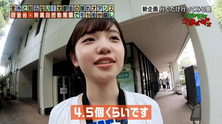 2020年06月28日田中瞳の画像18枚目