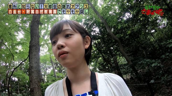 2020年06月28日田中瞳の画像20枚目