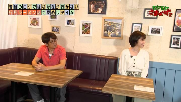 2020年06月28日田中瞳の画像23枚目