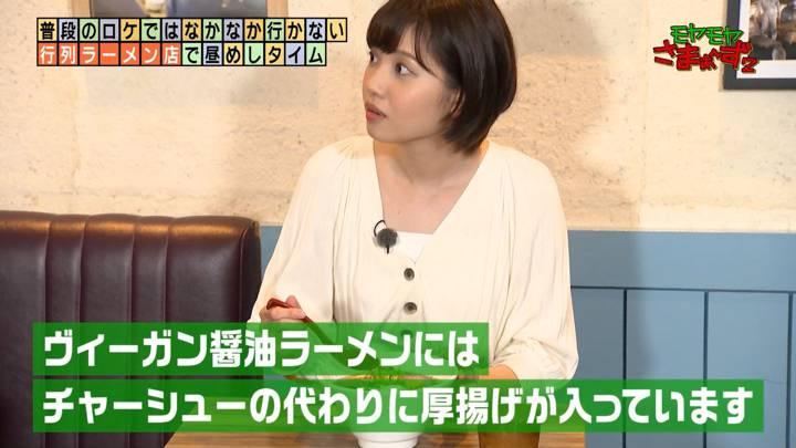 2020年06月28日田中瞳の画像24枚目