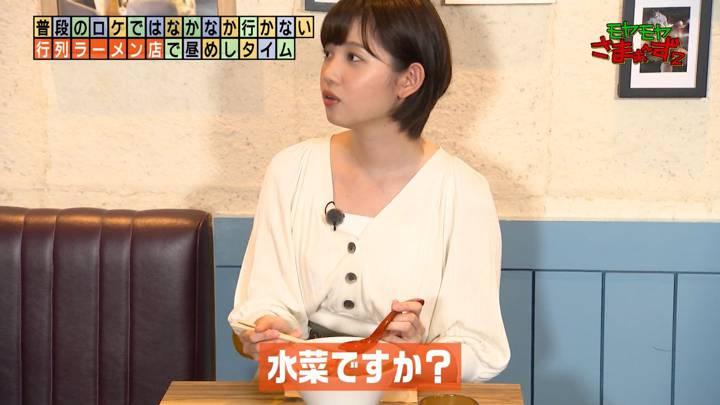 2020年06月28日田中瞳の画像32枚目