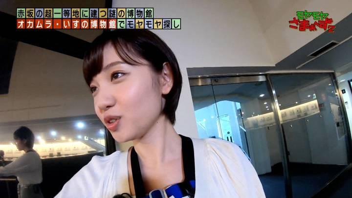 2020年06月28日田中瞳の画像34枚目