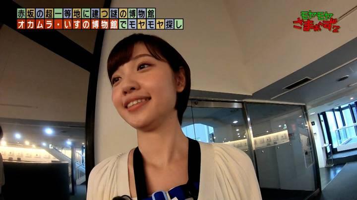 2020年06月28日田中瞳の画像35枚目