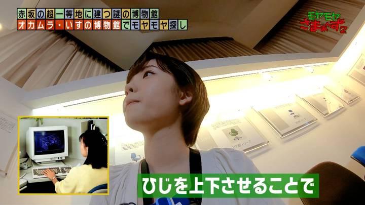 2020年06月28日田中瞳の画像40枚目
