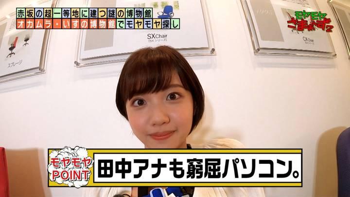 2020年06月28日田中瞳の画像43枚目