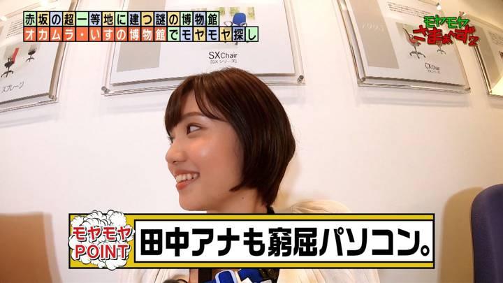 2020年06月28日田中瞳の画像44枚目