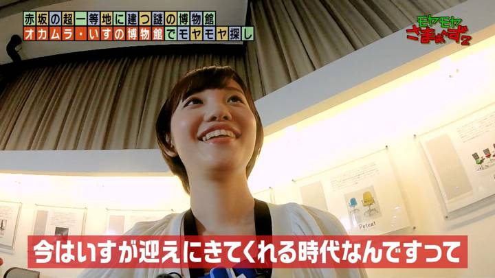 2020年06月28日田中瞳の画像49枚目