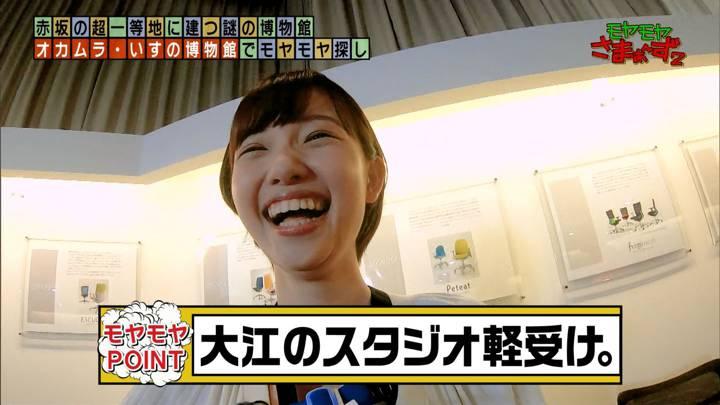 2020年06月28日田中瞳の画像52枚目