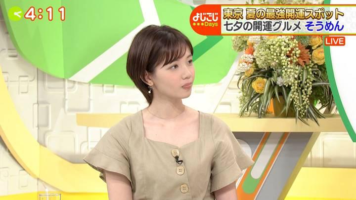 2020年06月30日田中瞳の画像05枚目