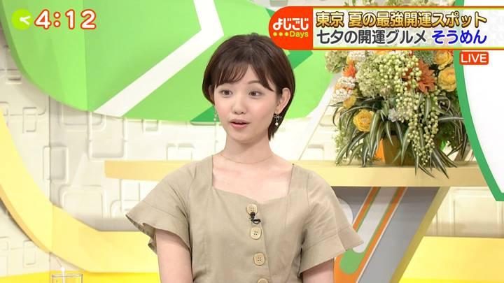2020年06月30日田中瞳の画像06枚目