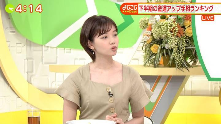 2020年06月30日田中瞳の画像07枚目