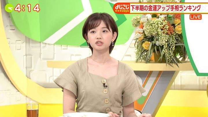 2020年06月30日田中瞳の画像08枚目