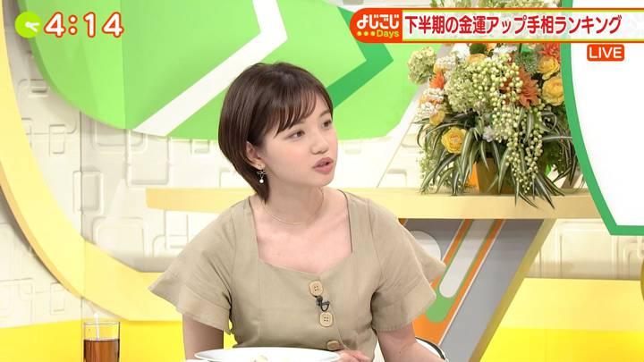 2020年06月30日田中瞳の画像09枚目