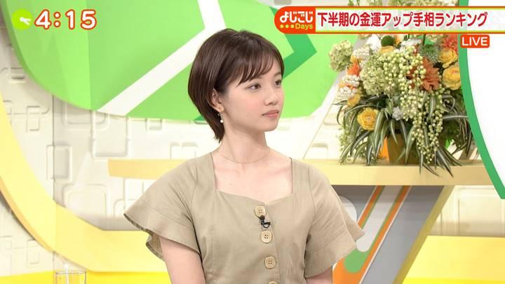 2020年06月30日田中瞳の画像10枚目