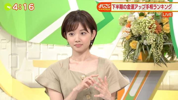 2020年06月30日田中瞳の画像12枚目