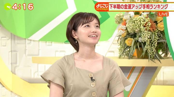 2020年06月30日田中瞳の画像15枚目