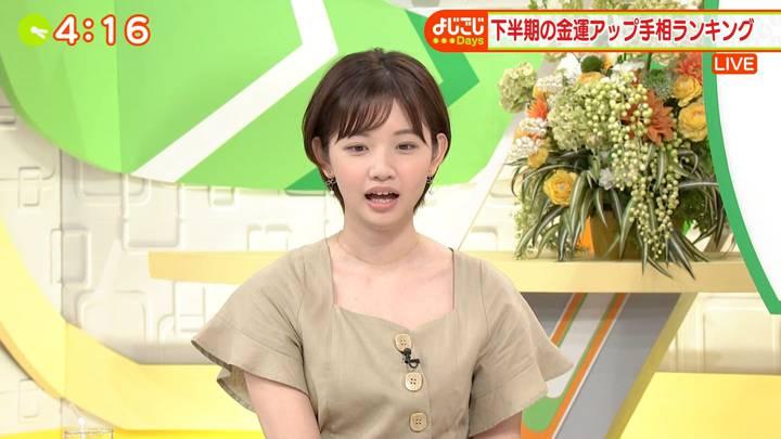 2020年06月30日田中瞳の画像17枚目
