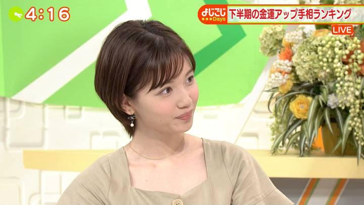 2020年06月30日田中瞳の画像20枚目