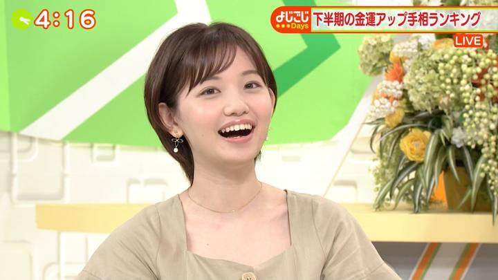 2020年06月30日田中瞳の画像21枚目
