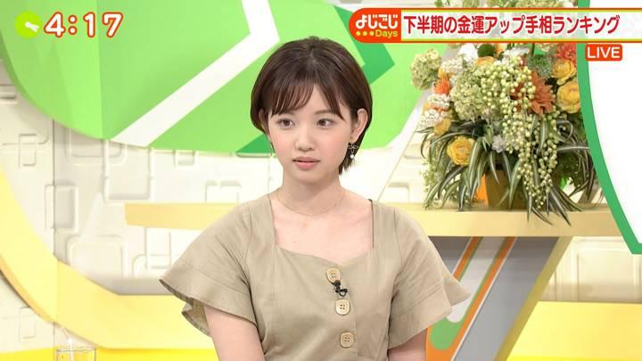 2020年06月30日田中瞳の画像24枚目
