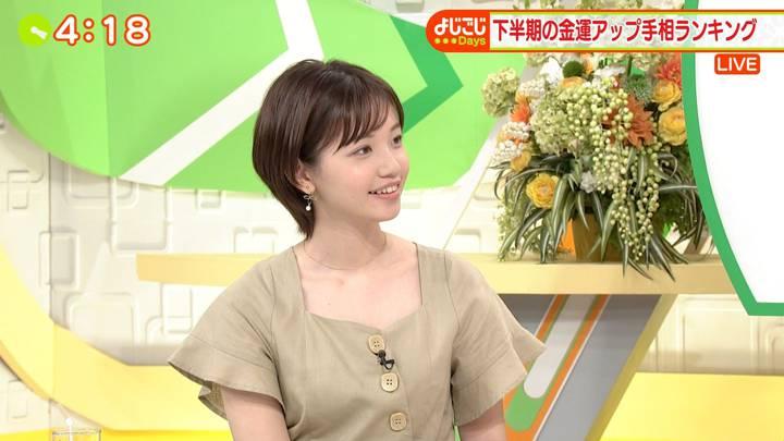 2020年06月30日田中瞳の画像26枚目