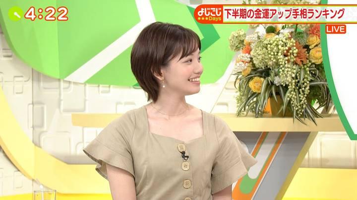2020年06月30日田中瞳の画像29枚目