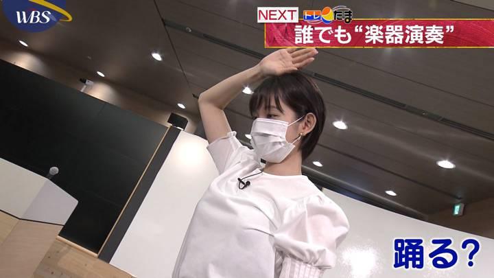 2020年06月30日田中瞳の画像35枚目