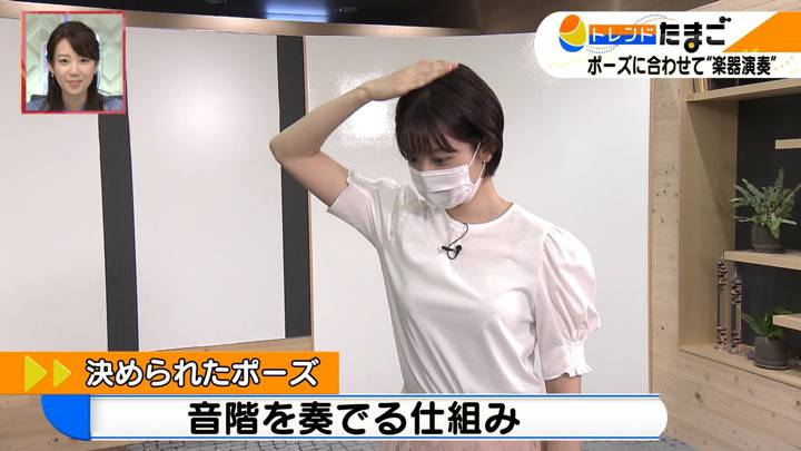 2020年06月30日田中瞳の画像41枚目
