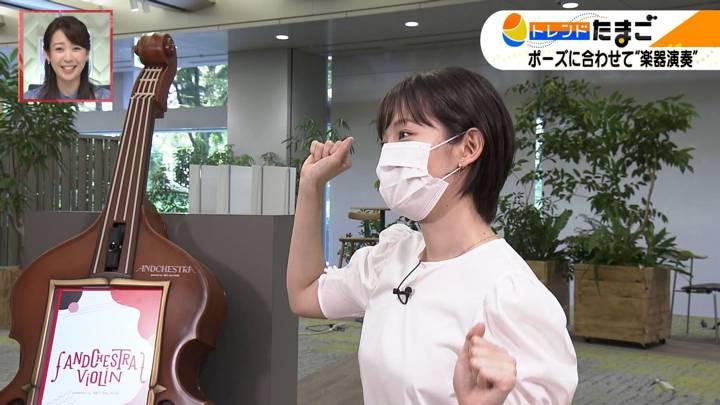 2020年06月30日田中瞳の画像46枚目