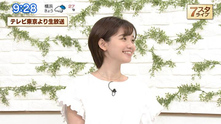 2020年07月03日田中瞳の画像04枚目