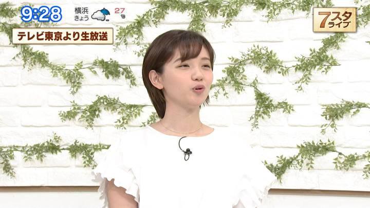 2020年07月03日田中瞳の画像05枚目