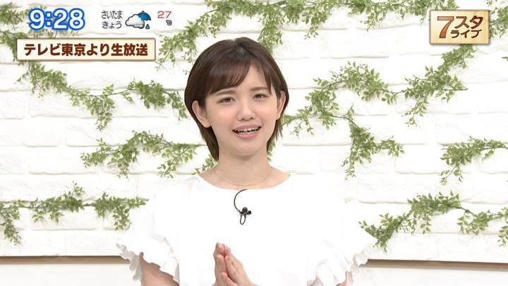2020年07月03日田中瞳の画像06枚目