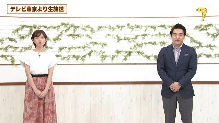 2020年07月03日田中瞳の画像08枚目