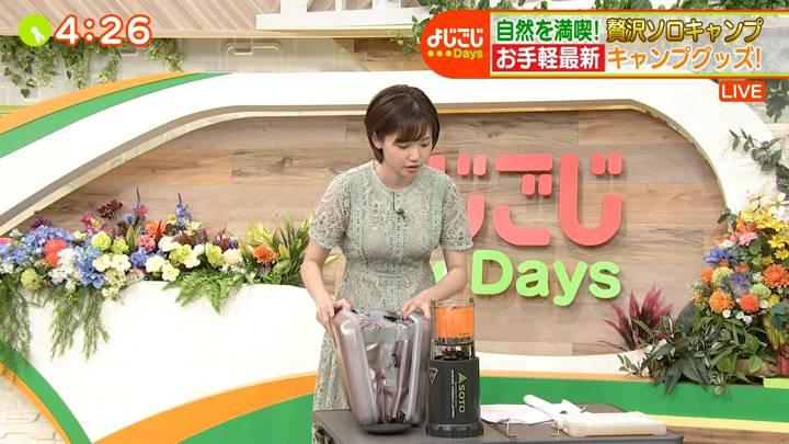2020年07月03日田中瞳の画像30枚目
