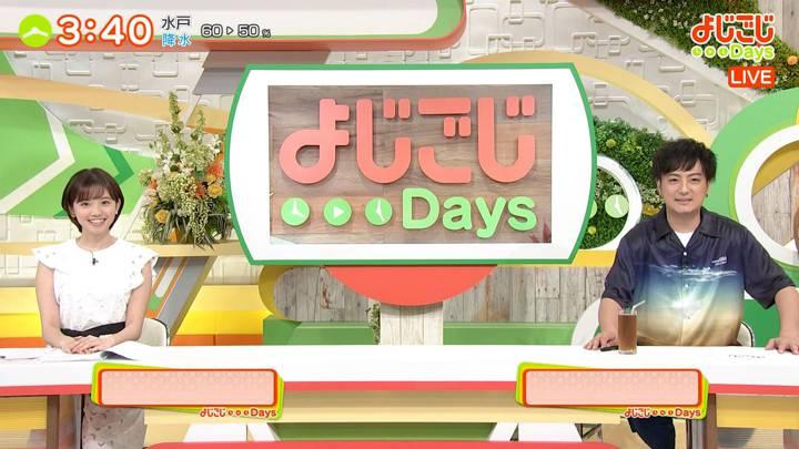 2020年07月07日田中瞳の画像02枚目