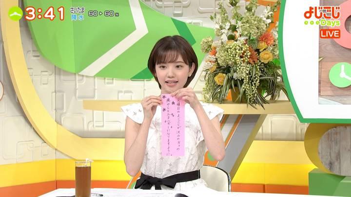 2020年07月07日田中瞳の画像04枚目