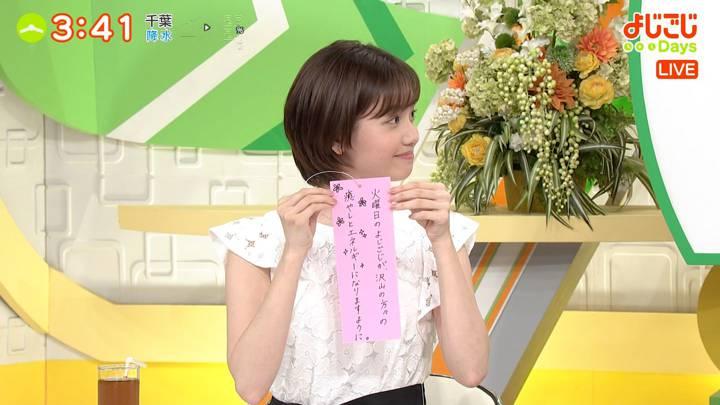 2020年07月07日田中瞳の画像05枚目