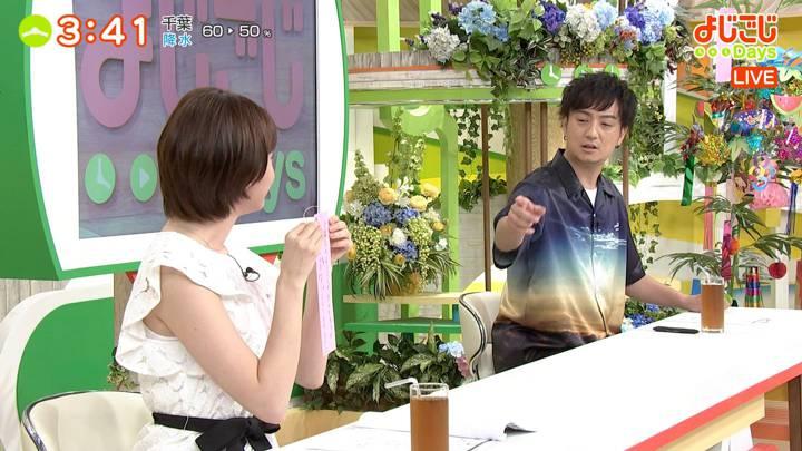 2020年07月07日田中瞳の画像06枚目