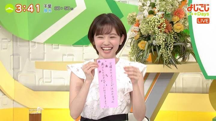 2020年07月07日田中瞳の画像08枚目