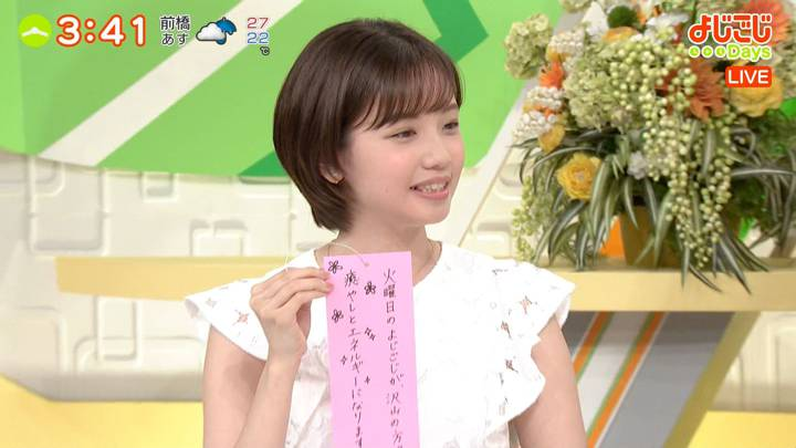 2020年07月07日田中瞳の画像10枚目
