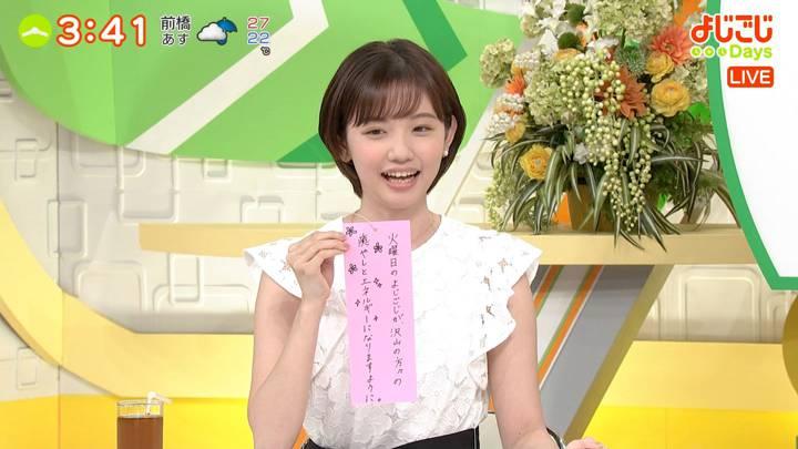 2020年07月07日田中瞳の画像11枚目