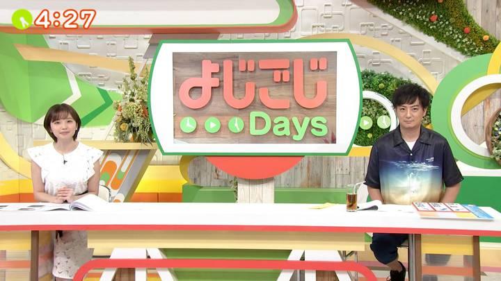 2020年07月07日田中瞳の画像14枚目