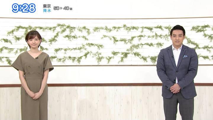 2020年07月10日田中瞳の画像03枚目