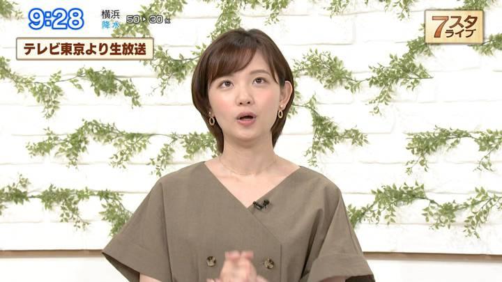 2020年07月10日田中瞳の画像06枚目