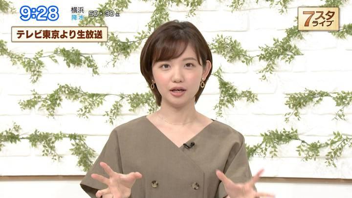 2020年07月10日田中瞳の画像07枚目