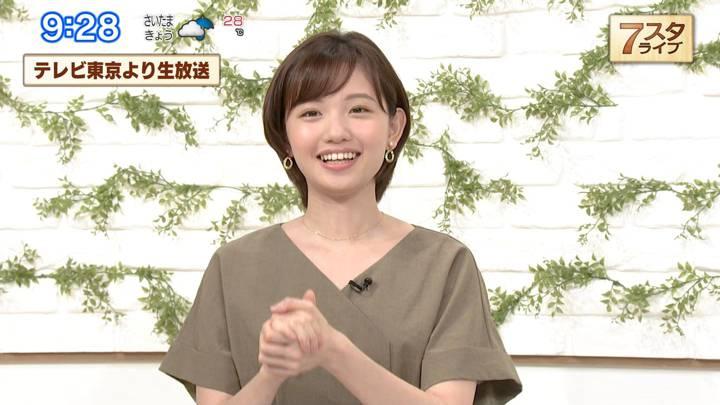 2020年07月10日田中瞳の画像10枚目