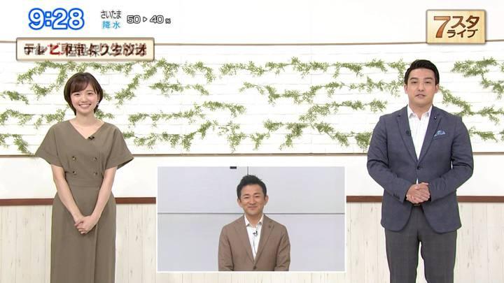 2020年07月10日田中瞳の画像11枚目