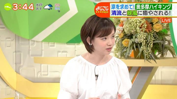 2020年07月10日田中瞳の画像18枚目
