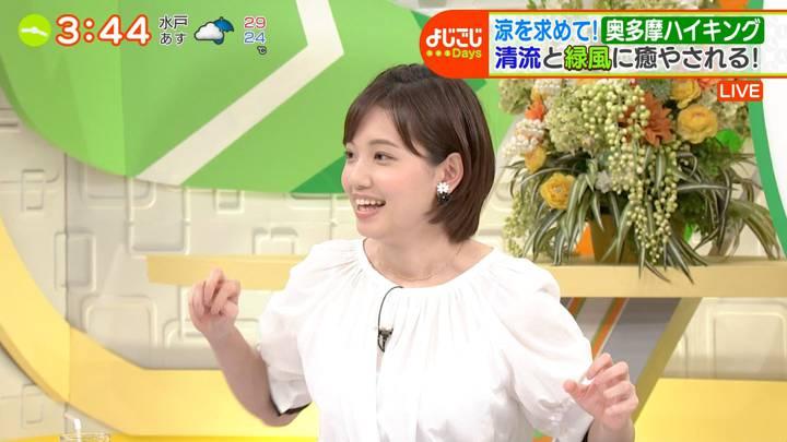 2020年07月10日田中瞳の画像19枚目